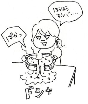 ぱっかん土鍋6_R
