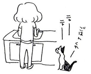 相方ちゃんの奇行1_R