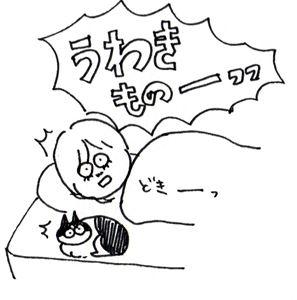 相方ちゃんの奇行6_R