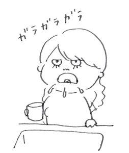 うがい1_R