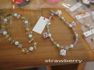 blog20111008c.jpg