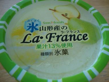 ラ フランスのカキ氷