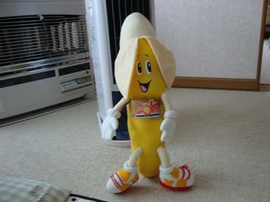 杏のバナナさん