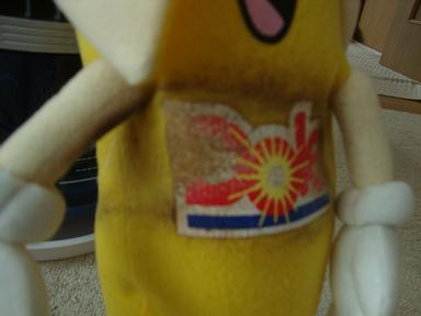 杏のバナナさん2