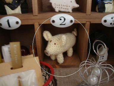 編み豚さん