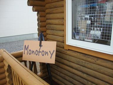 monofony.jpg