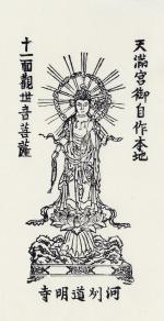 繧ウ繝斐・+・・SCN_0002_convert_20110622080309