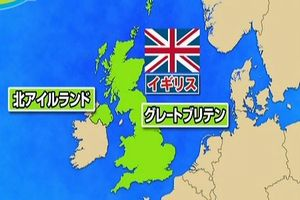 イギリス領土地図