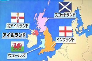 イギリスの地方名