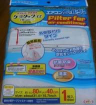 100円レンジクーラーフィルター