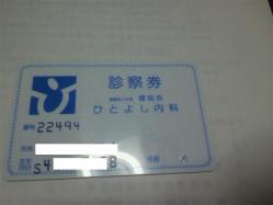 2011051918270001.jpg