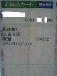 2011051918280000.jpg