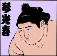 kototsurugi02bs.jpg