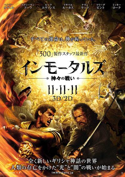 poster_20110923.jpg