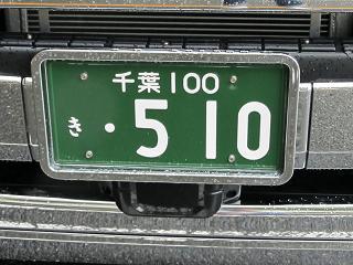 3 006
