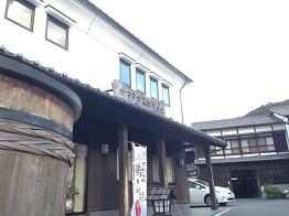 ヤマタカ醤油2