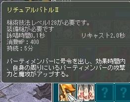 cap0003 (2)