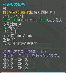 cap0003 (3)