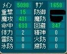 cap0017_20101030211039.jpg
