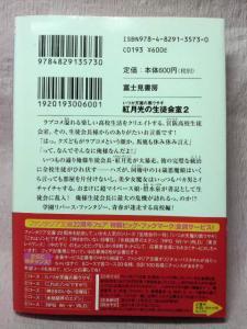 P1000011_20101129022806.jpg