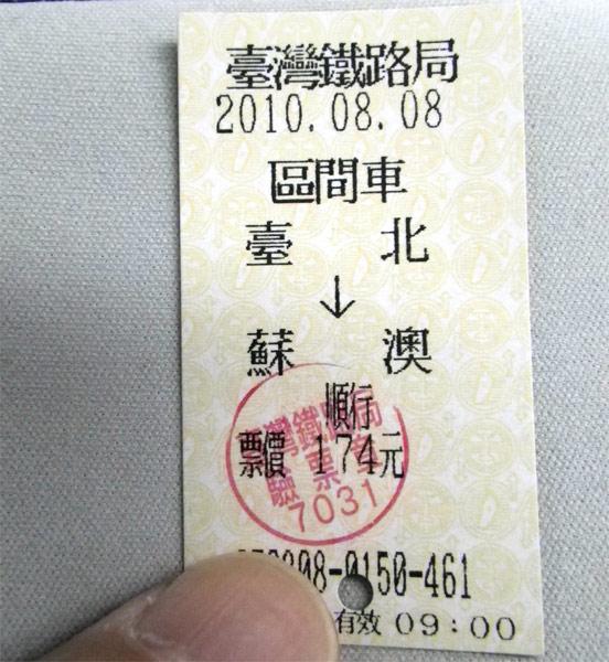 20100808000.jpg