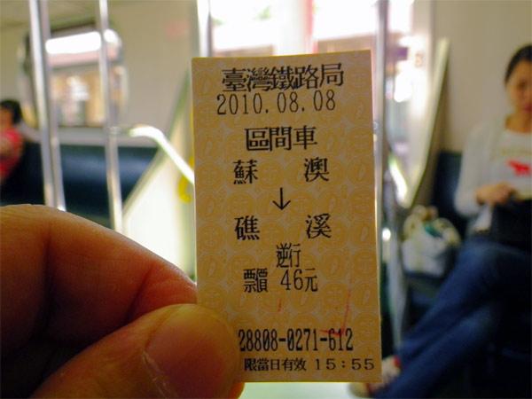 20100808031.jpg
