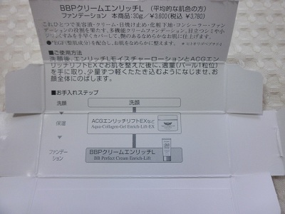 PA121390.jpg
