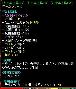 fukawa-mu.png