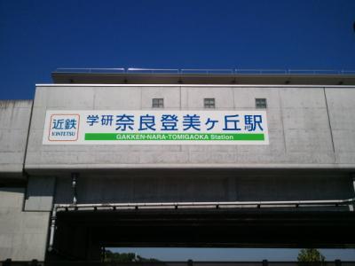 2011-09-27_12_11_30_convert_20111004093203.jpg