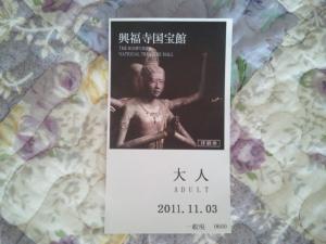 2011-11-04_09_35_58_convert_20111105154642.jpg