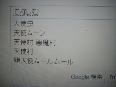 008_convert_20101216174538[1]