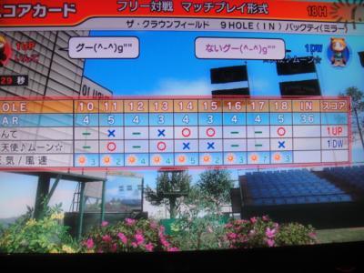 003_convert_20101212103359[1]