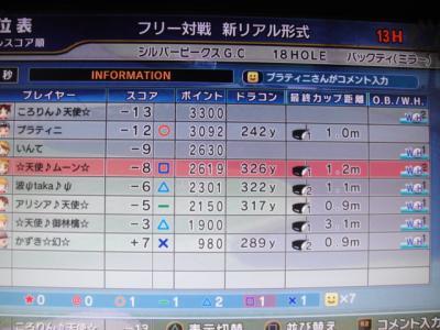 012_convert_20110103135430[1]