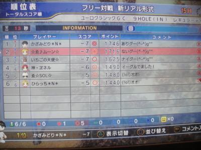 013_convert_20111011150335[1]