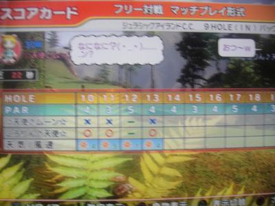 001_convert_20111013172414[1]