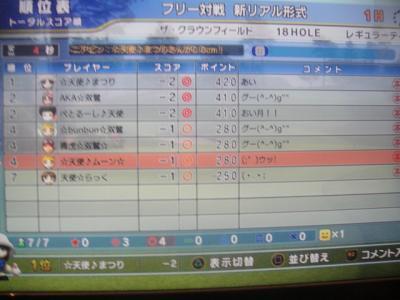 011_convert_20111028043930[1]