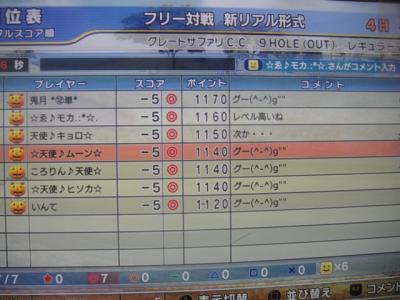 011_convert_20111031110133[1]