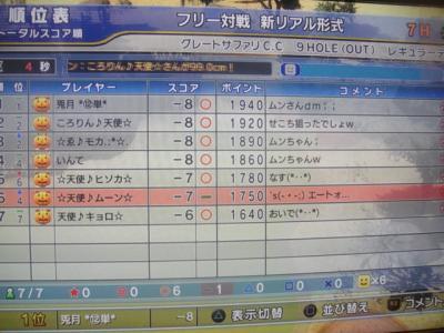 013_convert_20111031110212[1]