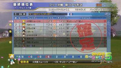 013_convert_20111110103029[1]