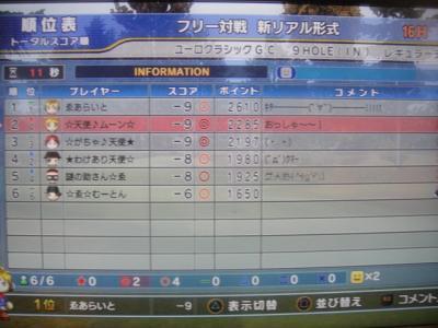 029_convert_20111210082853[1]
