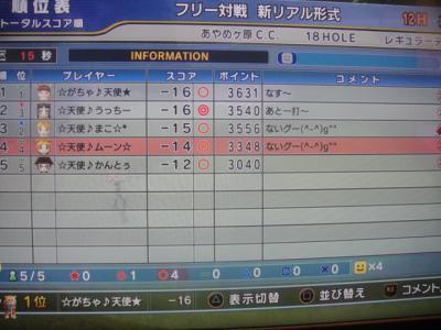 011_convert_20111214102936[1]