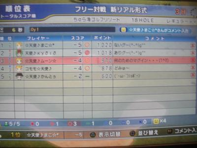 021_convert_20111220150904[1]
