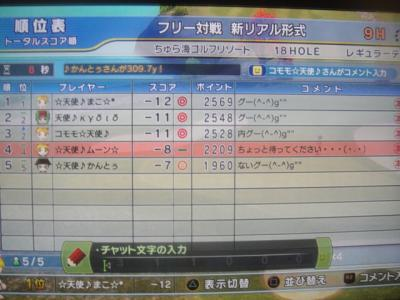 023_convert_20111220150944[1]
