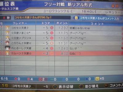 003_convert_20111226161634[1]