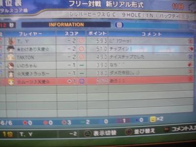 029_convert_20120110145200[1]