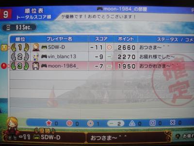 001_convert_20130127064530[1]