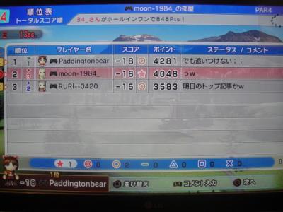 029_convert_20130131202100[1]