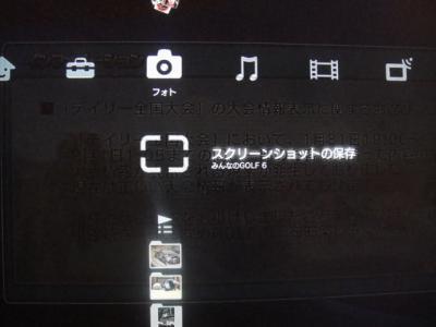 007_convert_20130205031806[1]