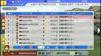 002_convert_20130218170720[1]
