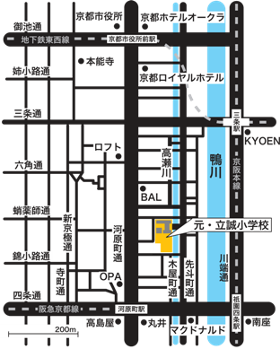 月展2014元・立誠小学校